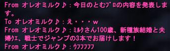 100324b.jpg