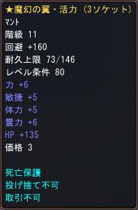 1018b.jpg